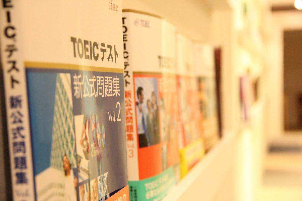 【掲載情報】TOEICコースがGenglishで紹介されました!